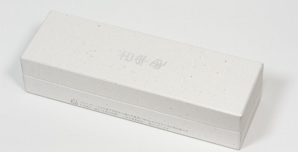 koyomo-5927